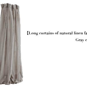 curtain001-06
