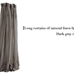 curtain001-07