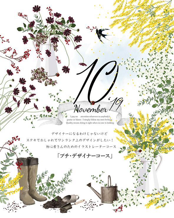 flower001-01