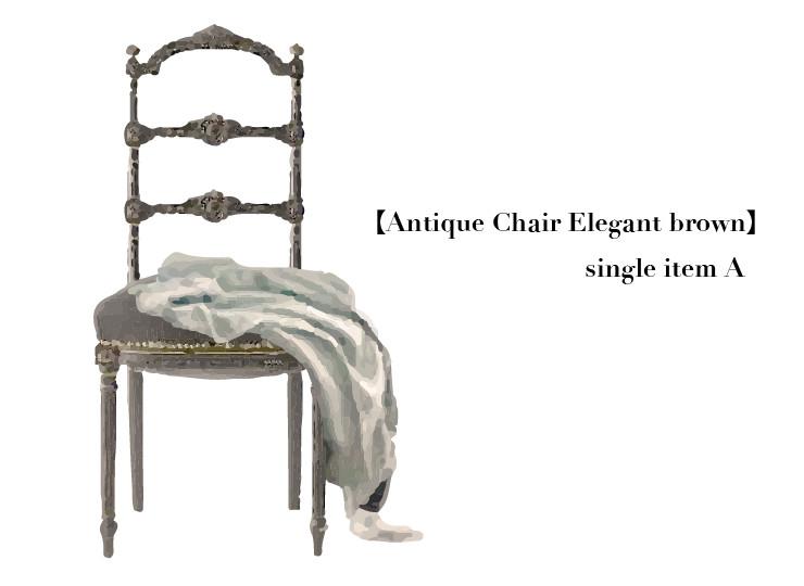 chair001-01