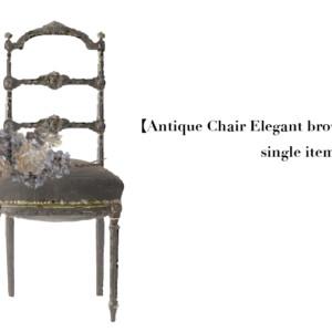 chair001-02