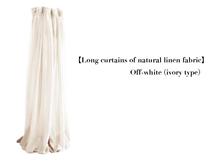 curtain001-03