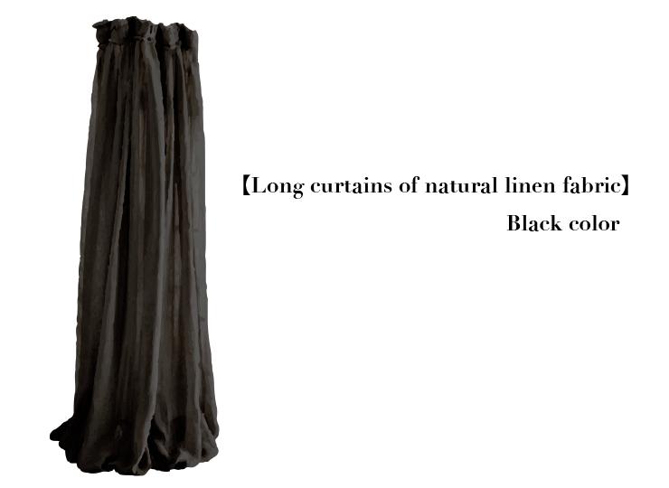 curtain001-08